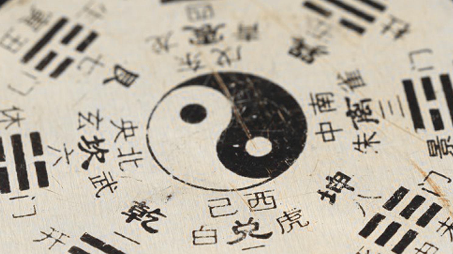 yinyang balance forsa tilburg massage tuina